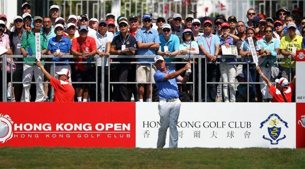 Fantasy Golf Tournament Preview- UBS Hong Kong Open (European Tour Package)